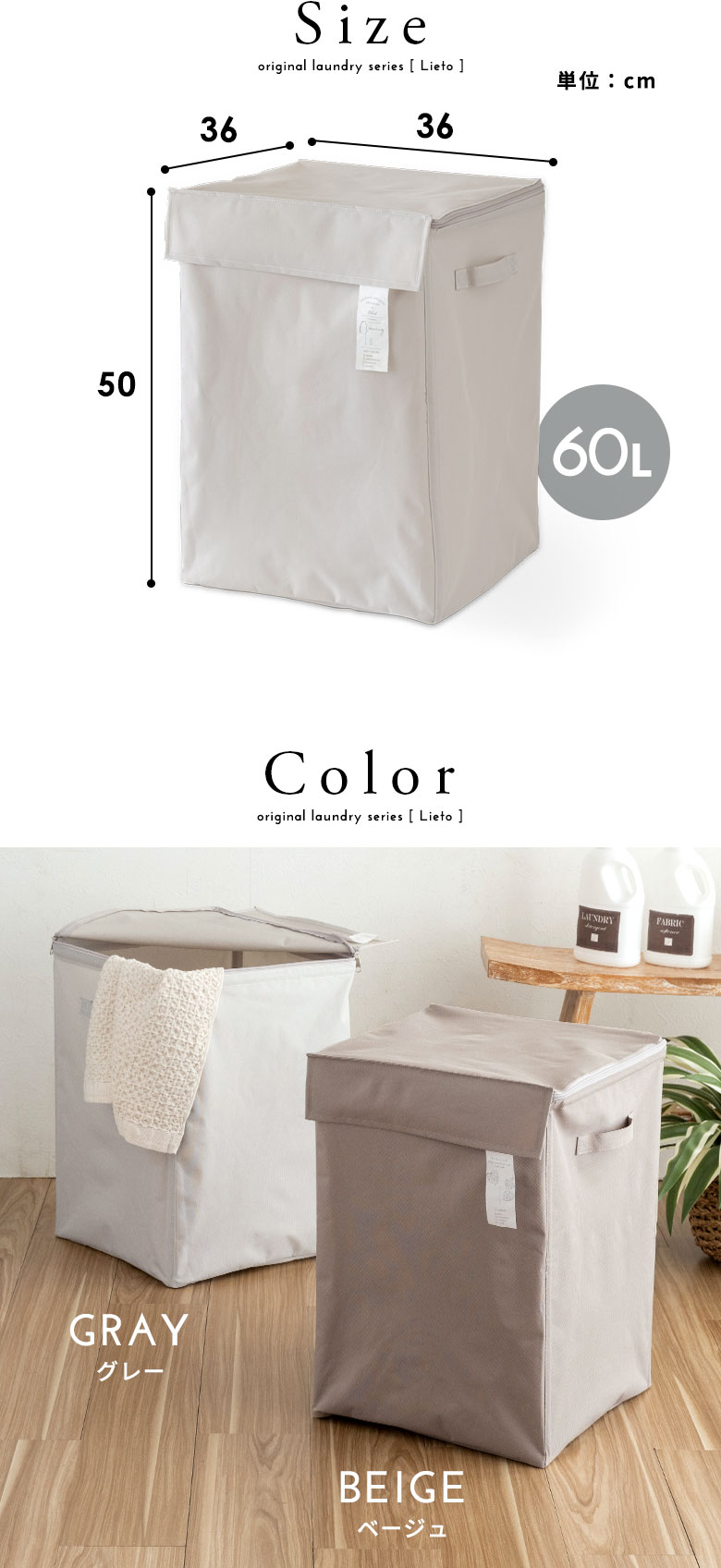 サイズ カラー