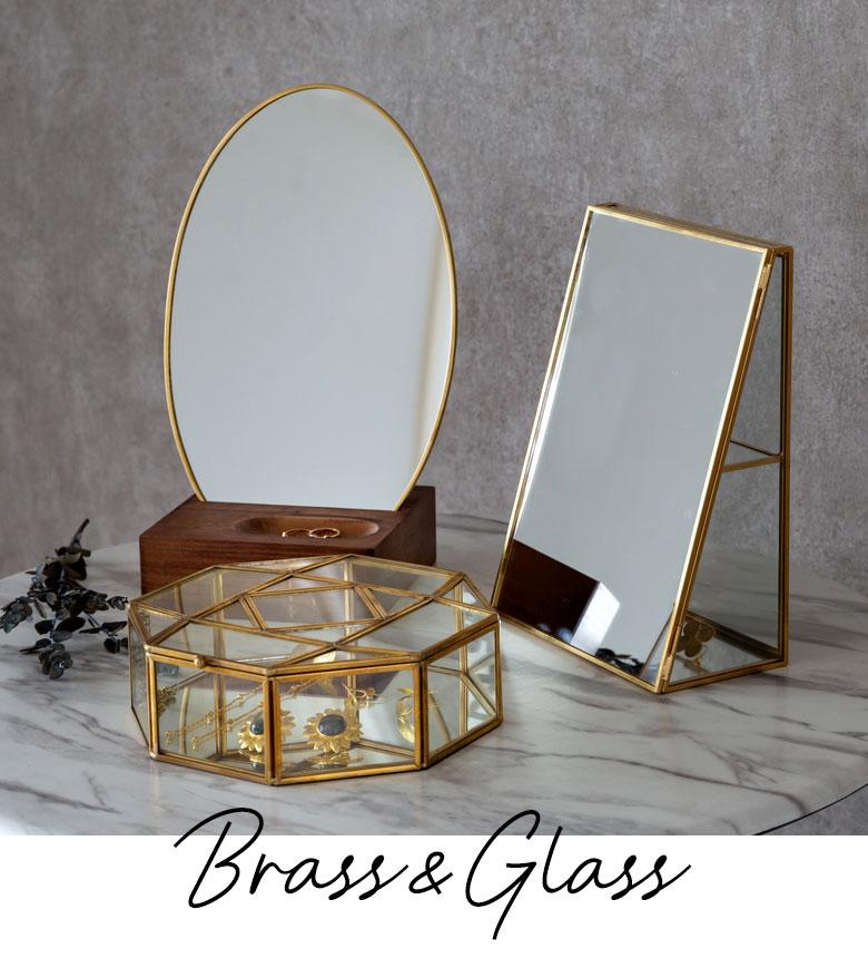 ガラスと真鍮シリーズ