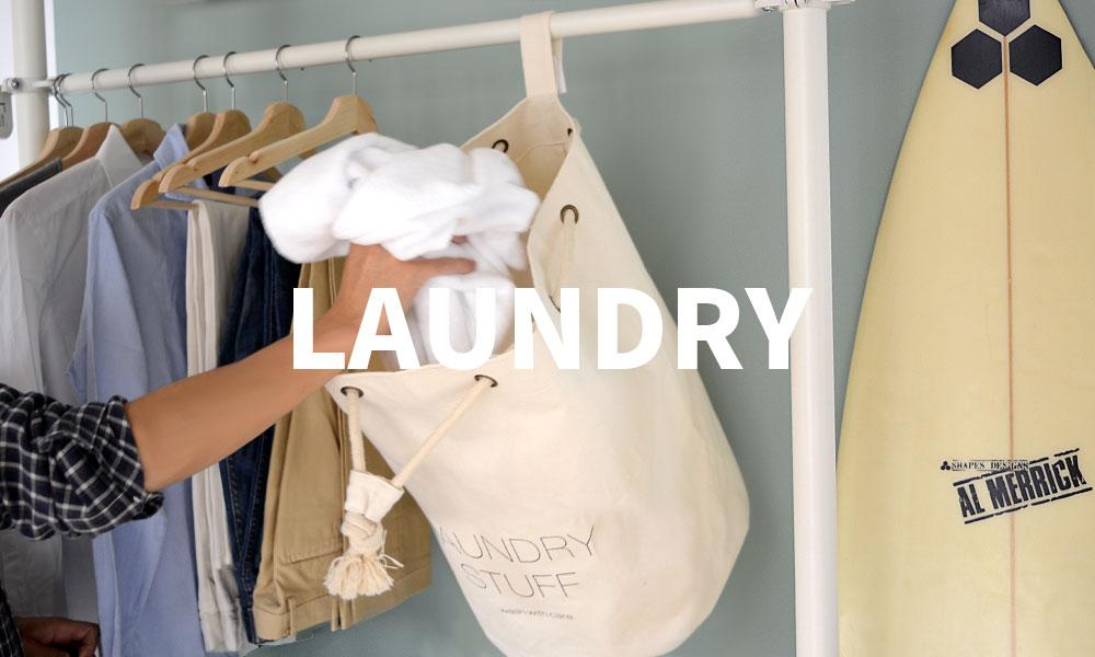 ランドリーバスケット ランドリボックス 洗濯かご 洗濯物入れ