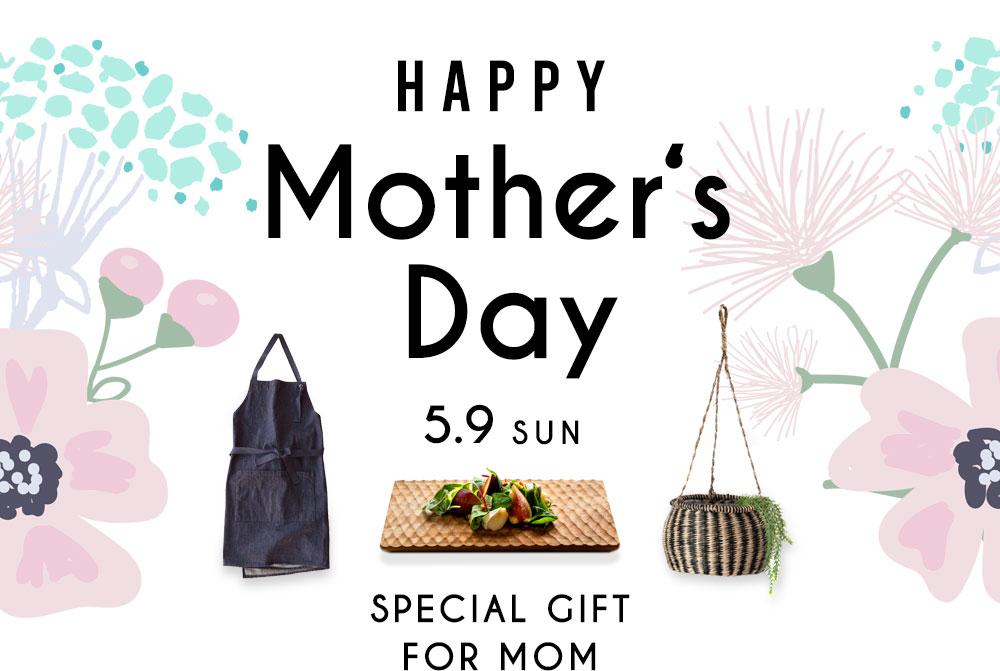 母の日ギフト。母の日特集。2021年。thanks mother's day