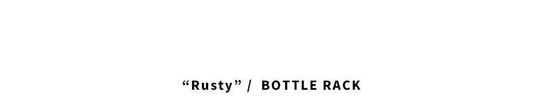 ワインラック ボトルラック ワインホルダー