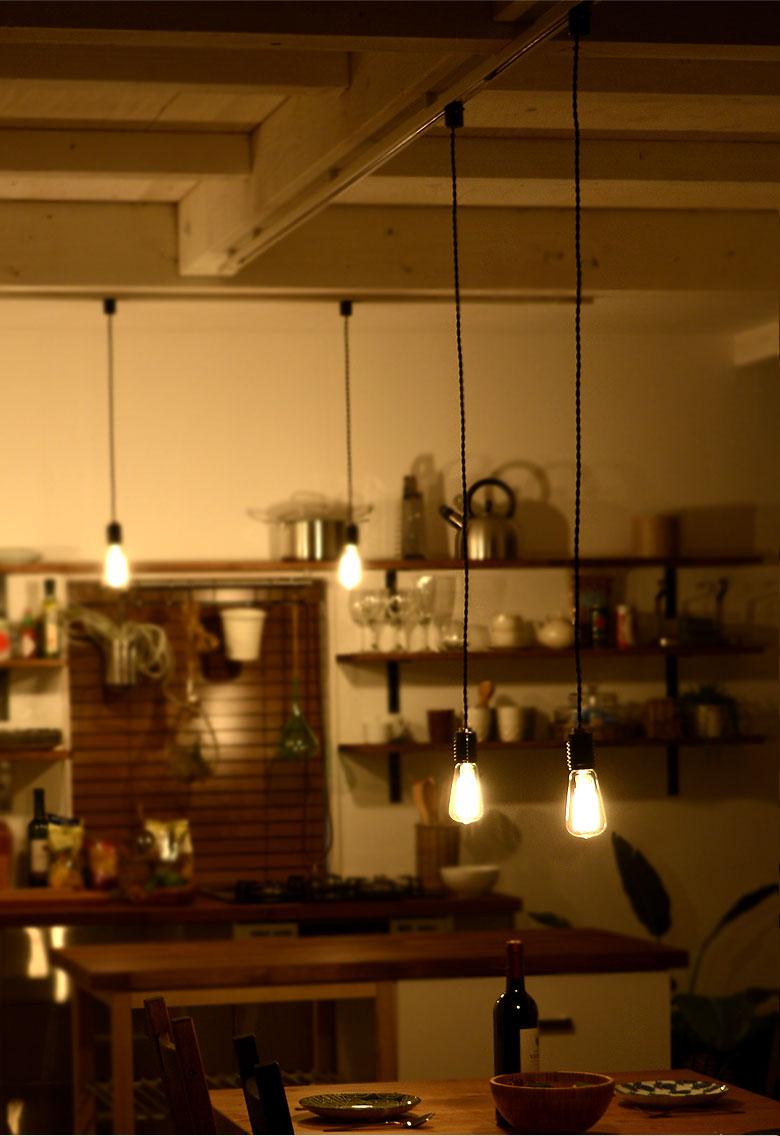 天井照明 ソケットコード ライト 照明 ヴィンテージ