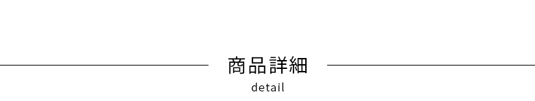 オブジェ アルファベット 木 イニシャル 文字 西海岸 塩系 男前