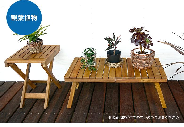 フォールディングテーブル テーブル ロースタイル 折り畳み