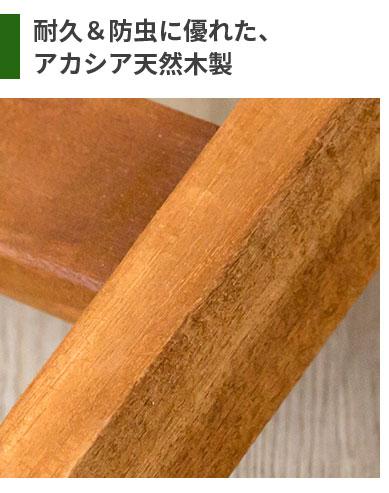 ガーデンチェア フォールディングチェア ロースタイル 椅子 チェア ラウンジャー デッキチェア 肘付 折りたたみ 木製 天然木 ガーデン アウトドア