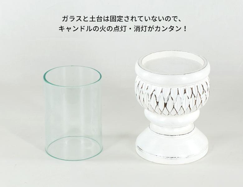 キャンドルホルダー おしゃれ 木製 ろうそく立て ガラス キャンドルスタンド 大きい ティーライトキャンドル 北欧 西海岸 ホワイト 白 ローソク立て  アンティーク風