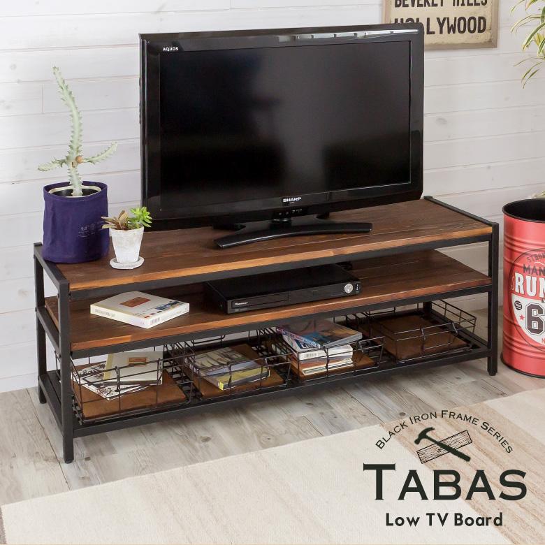 アイアンフレーム家具 TABASシリーズ