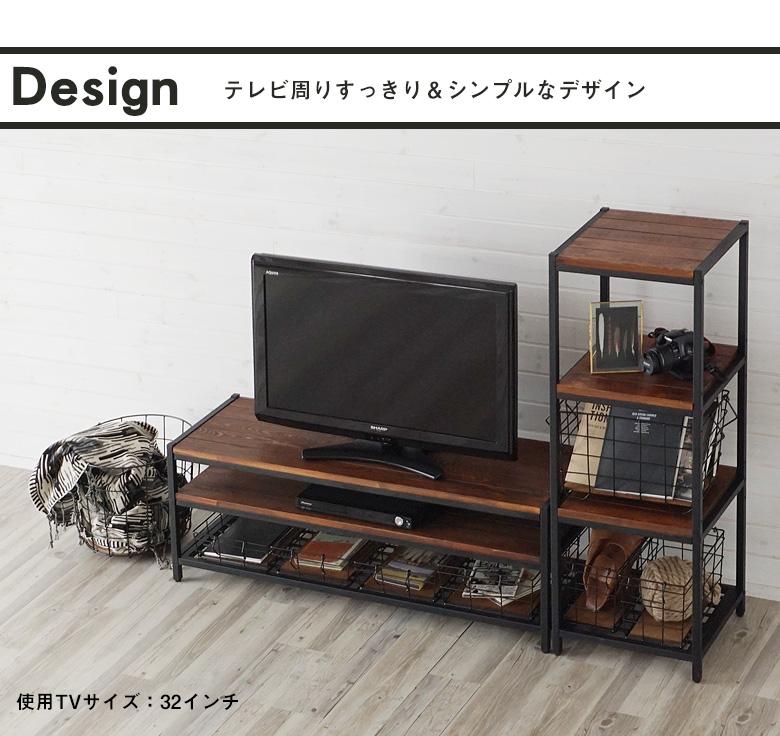 テレビ周りすっきり&シンプルなデザイン