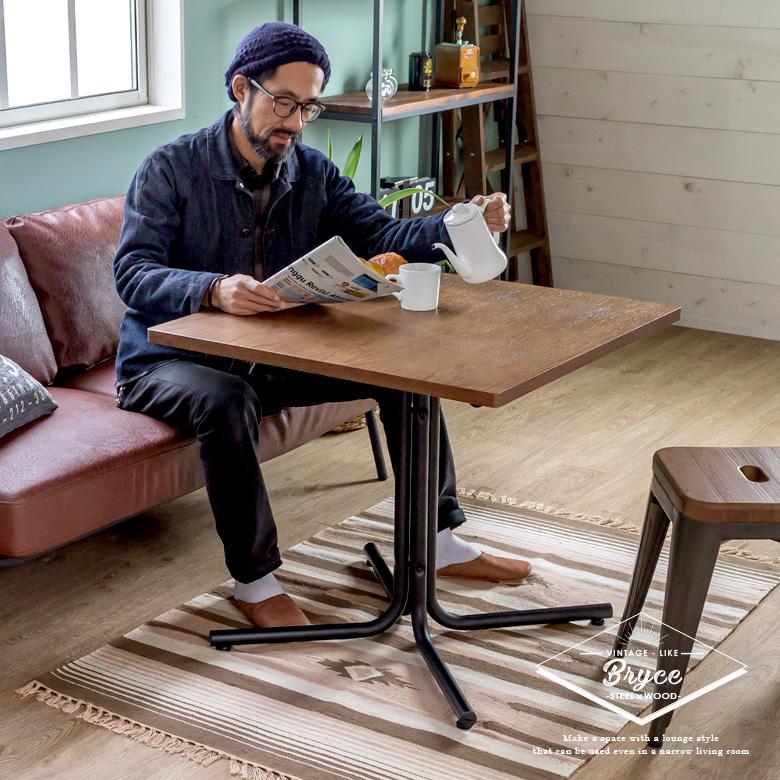 憧れのラウンジスタイル 天然木オークのカフェ風テーブル
