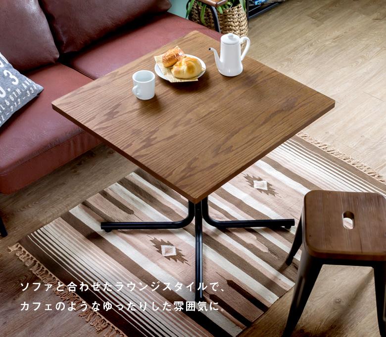 ソファと合わせたラウンジスタイルで、カフェのようなゆったりした雰囲気に