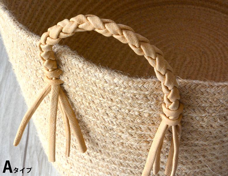 麻 ロープ バスケット かご 整理 収納