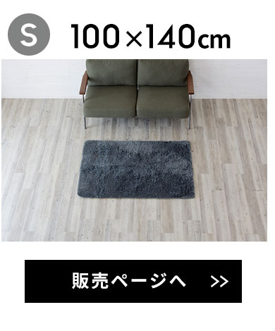 100×140cm