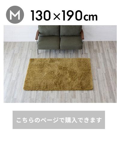 130×190cm