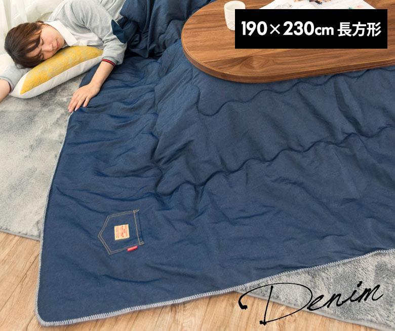 190×190cm正方形