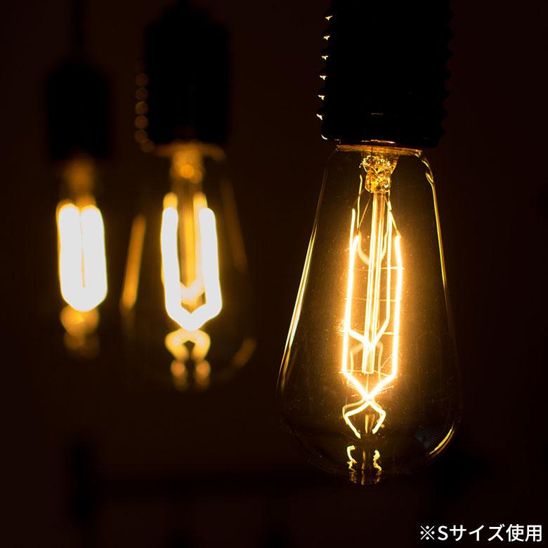 電球 天井照明 ライト 照明 ヴィンテージ