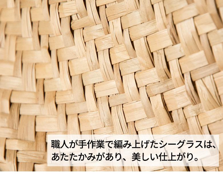 折りたたんでも使える、1つで2スタイル楽しめるバスケット。