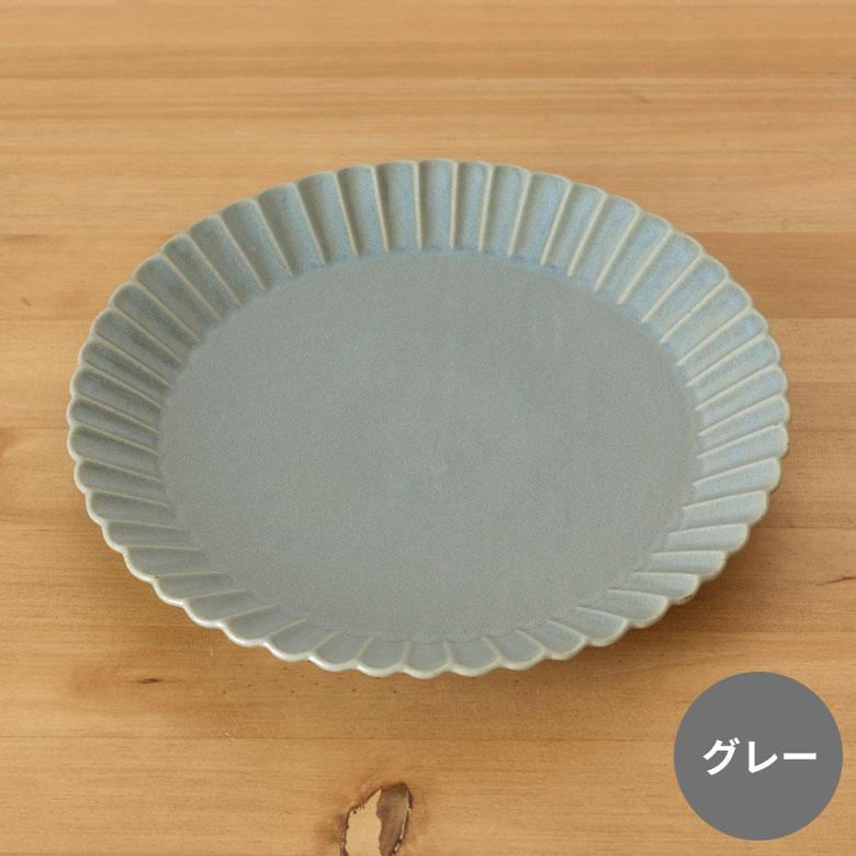 グレーのお皿