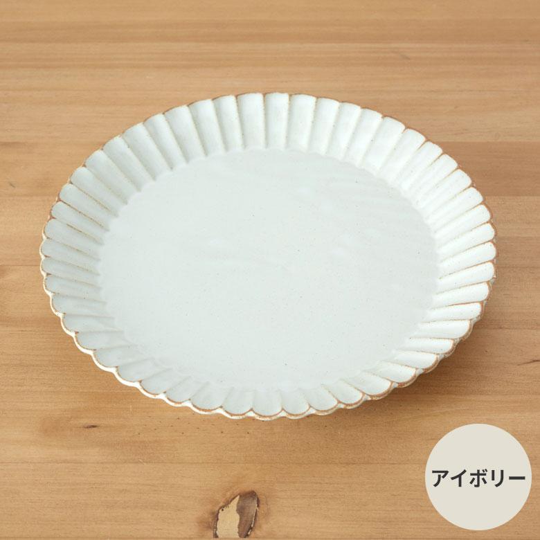 アイボリーのお皿