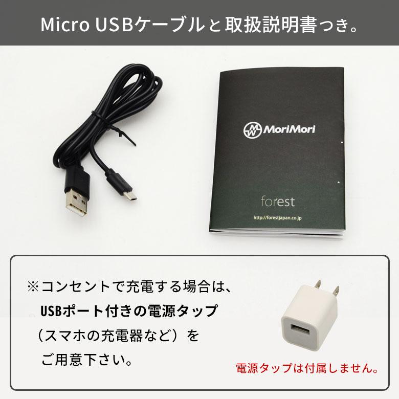 USBポート付きの電源タップはご自身でご用意ください