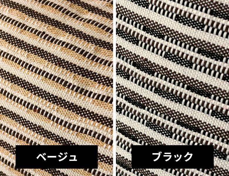 立体的な織りが美しいジャガード