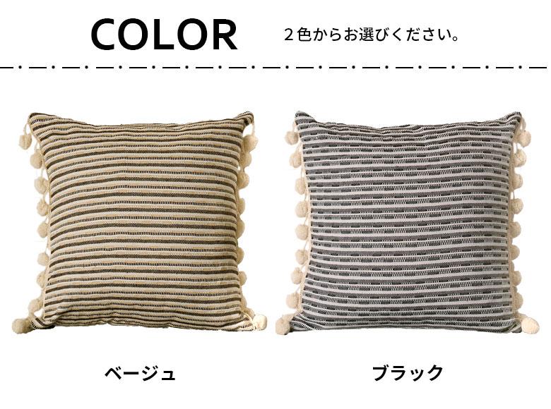 2色からお選びください。