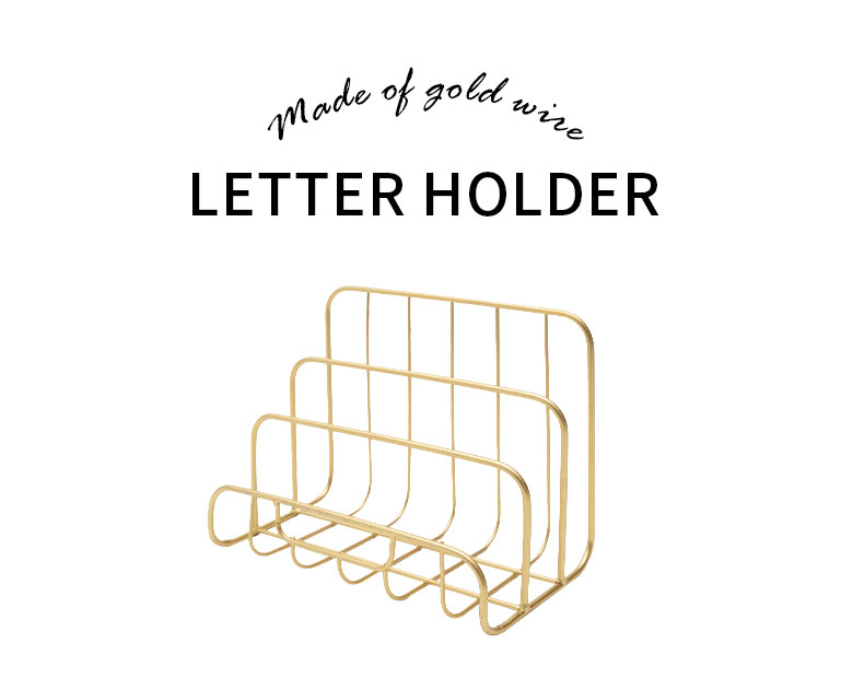 ゴールドワイヤー製レターホルダー