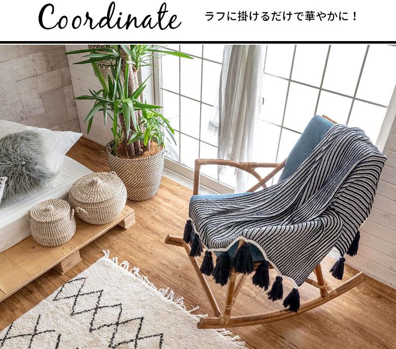 椅子やソファに掛けるだけで華やかなお部屋に!