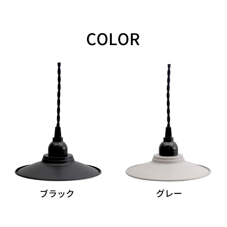 ブラックとグレーの2色展開