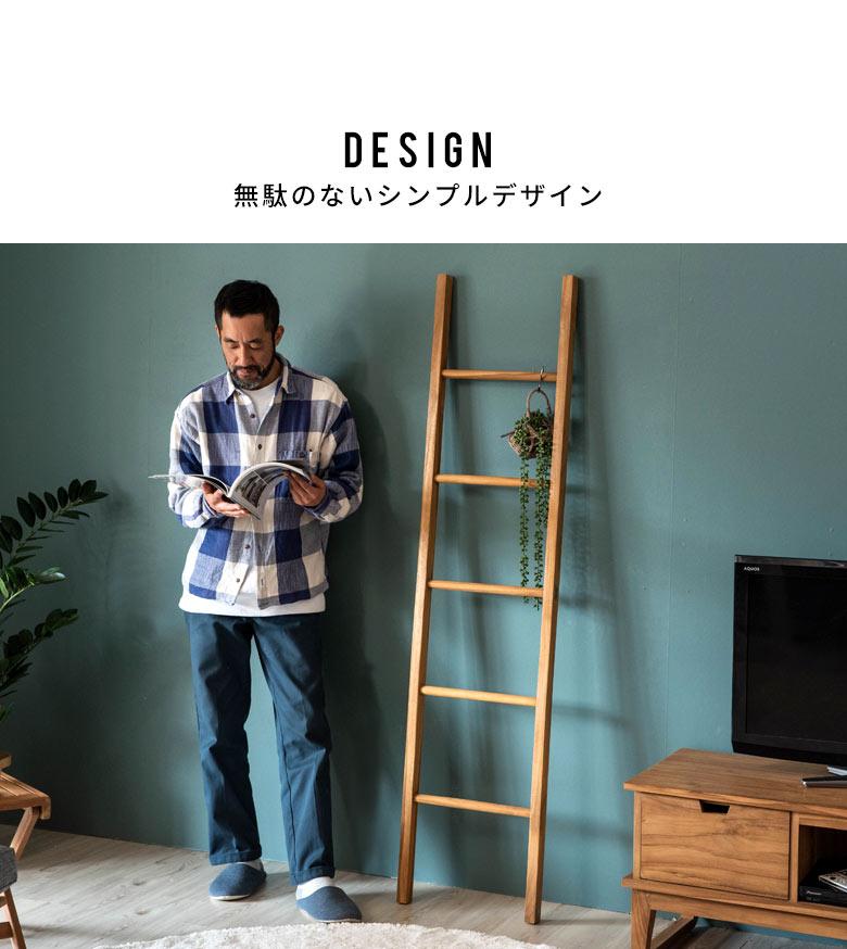 無駄のないシンプルデザイン