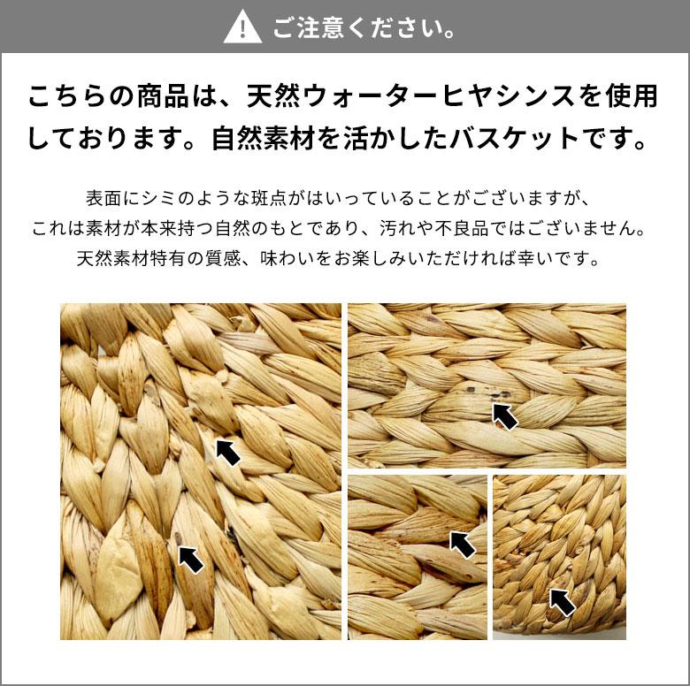 コチラの商品は自然素材を活かしたバスケットです。