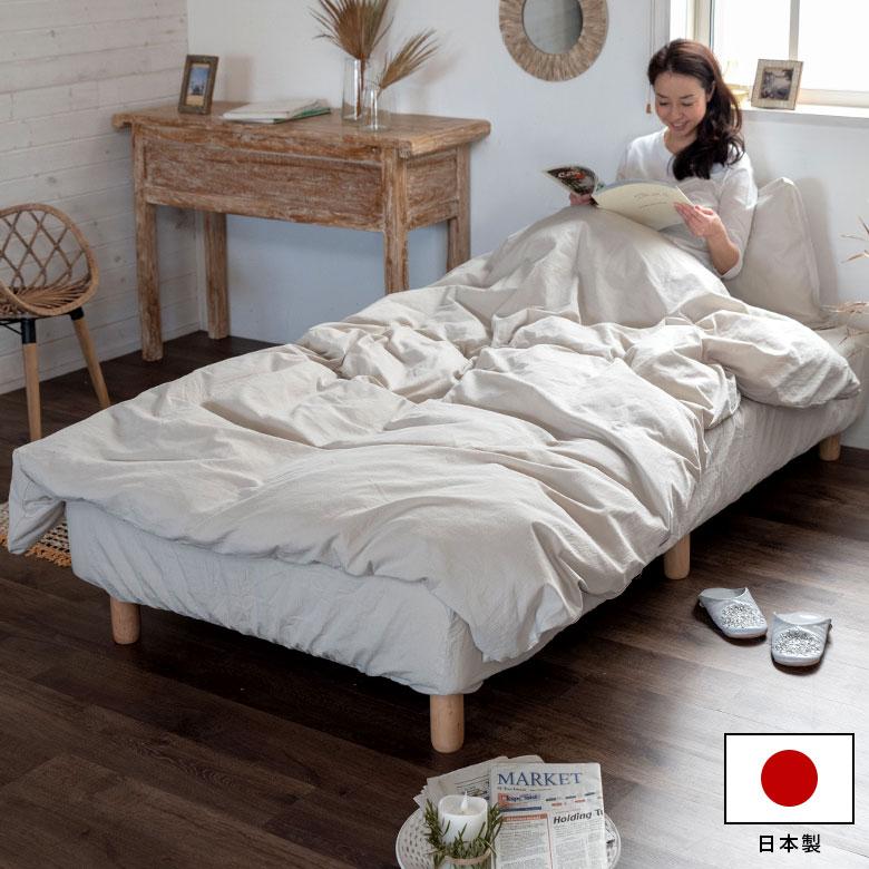 オリジナル寝具シリーズSol Moneの掛け布団カバー