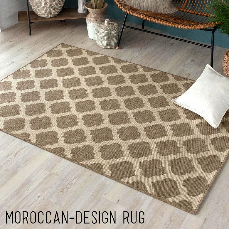 室内、屋外のどちらでも使用できる、モロッカンデザインラグ。