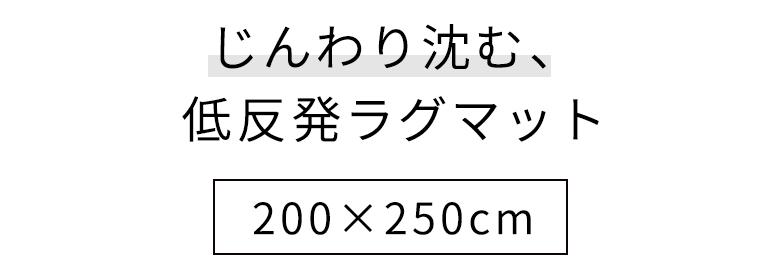 200×250cm