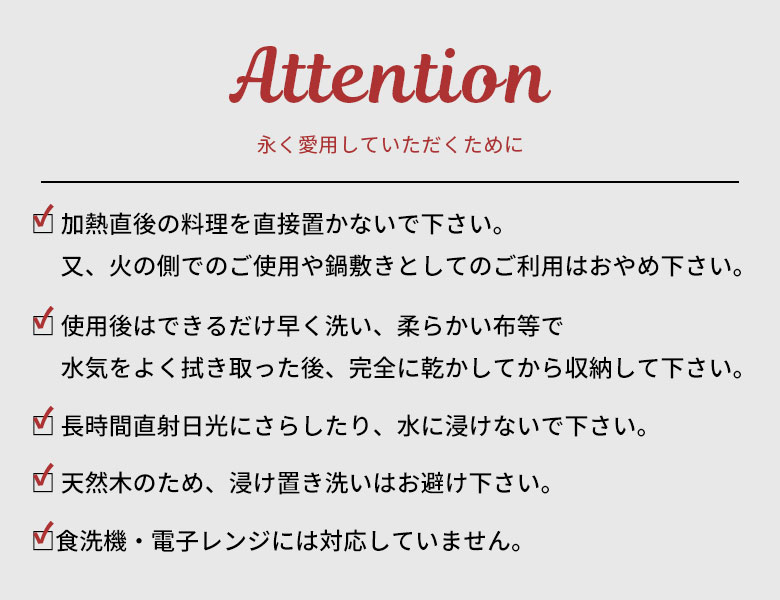 ご使用上の注意をご確認ください。