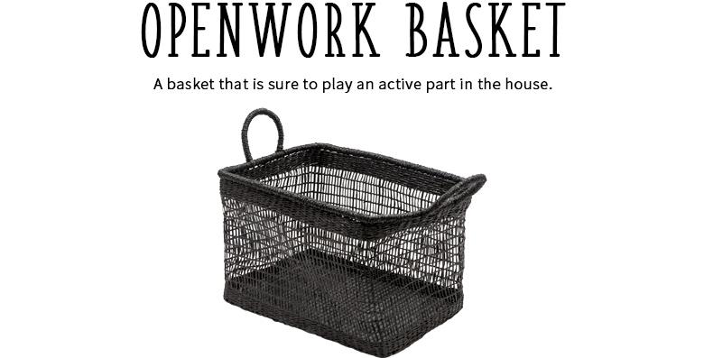 家中で活躍すること間違いなしの、マルチに使えるバスケット