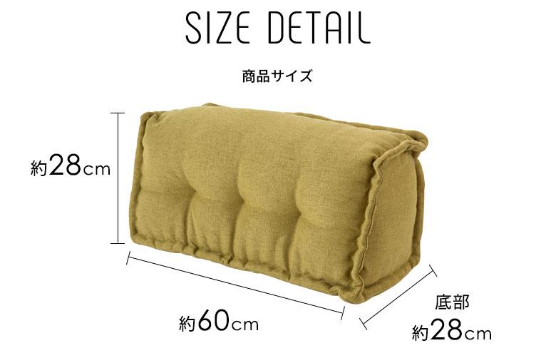 商品の詳細サイズ