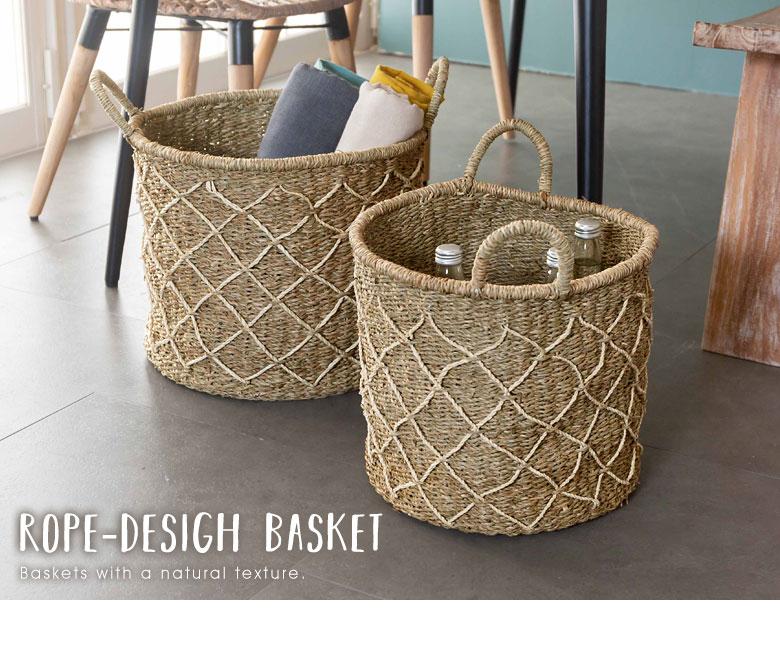 空間が映える、透かし編みバスケット
