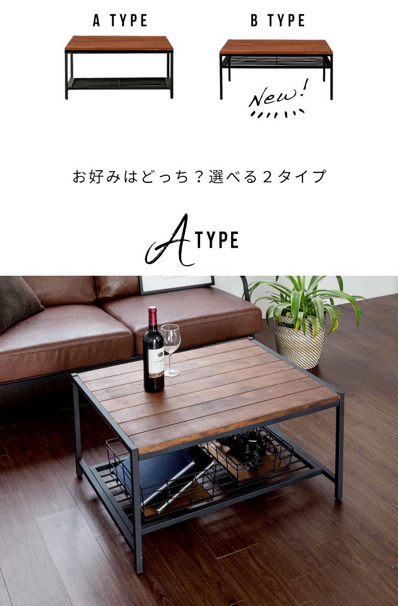 アイアンフレーム。テーブル。Aタイプ