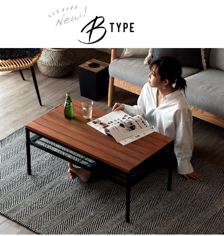 アイアンフレーム。テーブル。Bタイプ