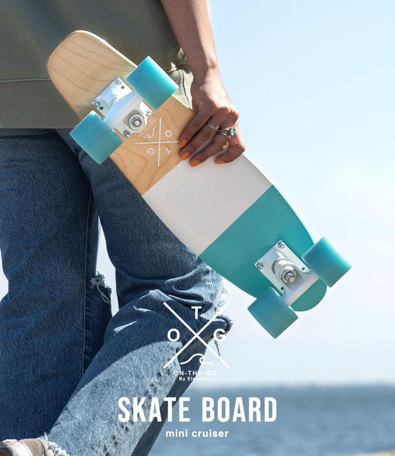 コンパクトなスケートボード