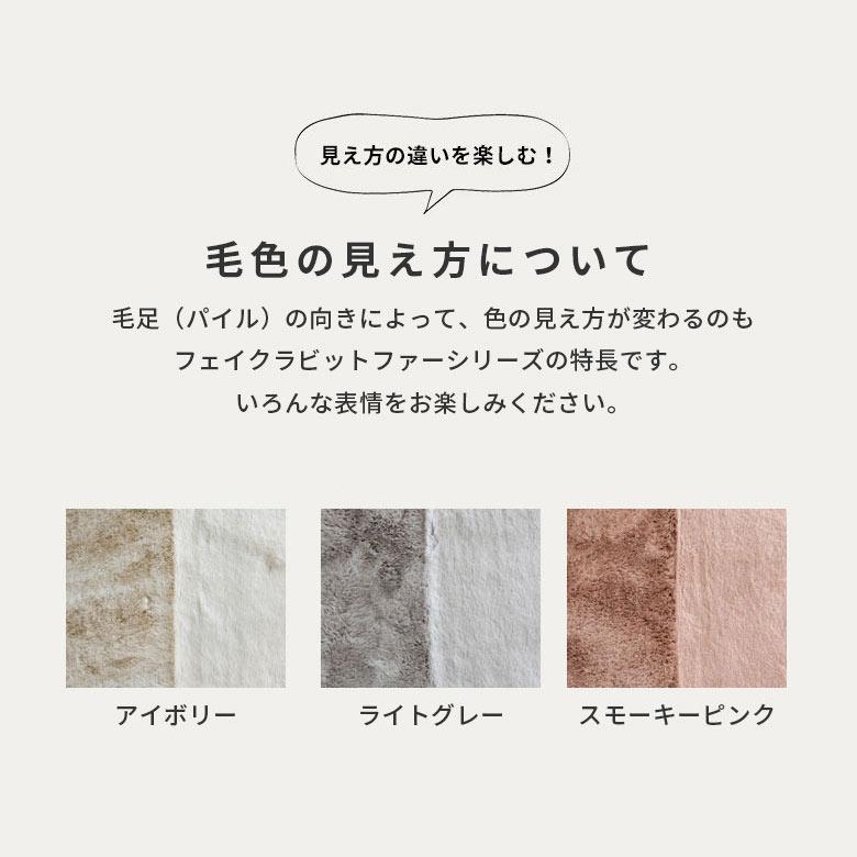 色の違いについて