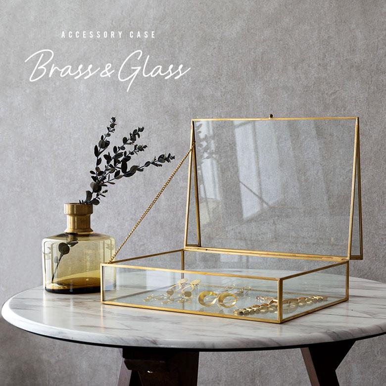 ガラスと真鍮のジュエリーボックス