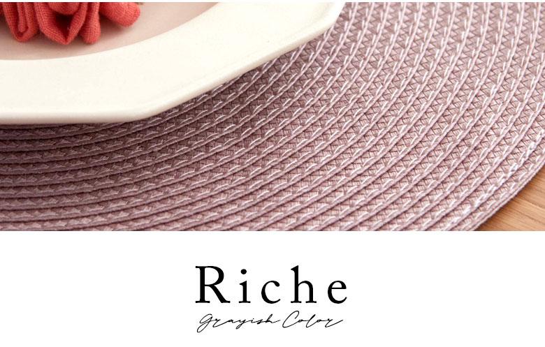 美しい編み目