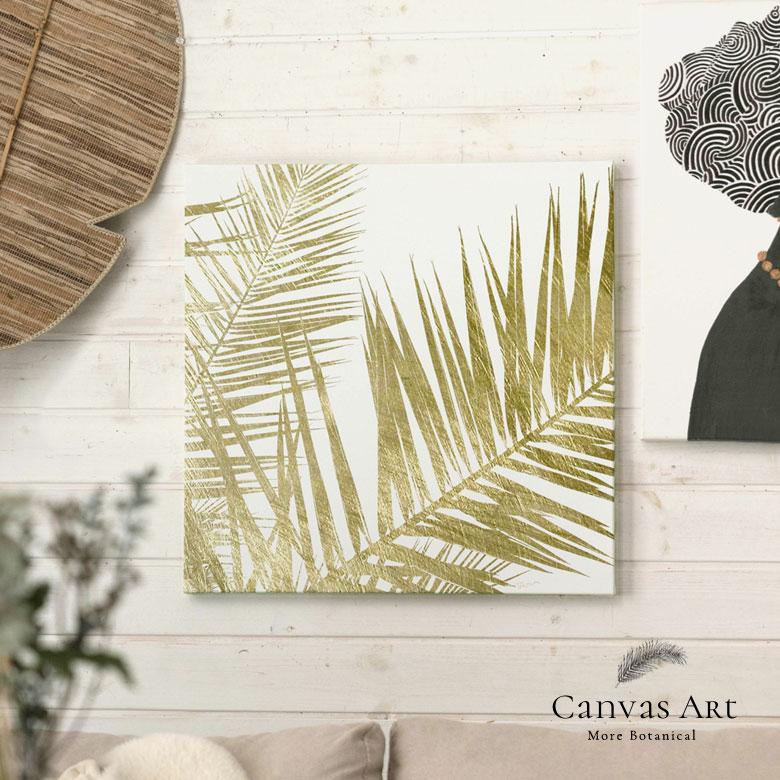 椰子の葉の壁掛けキャンバスアート