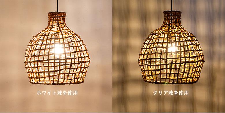 電球による見え方の違い