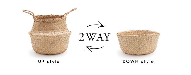 2way、2スタイルで使える、収納バスケット