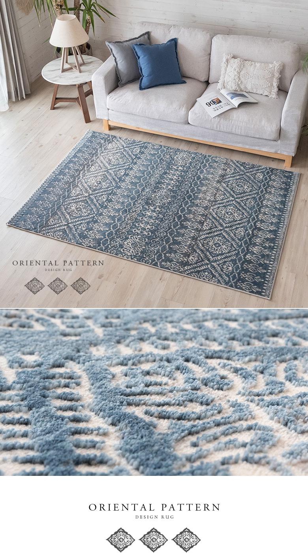 ラグ。ウィルトン織。ペルシャ絨毯風。