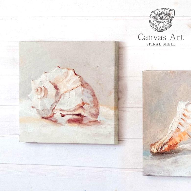 物語のような、海の中を感じる巻貝のウォールアート