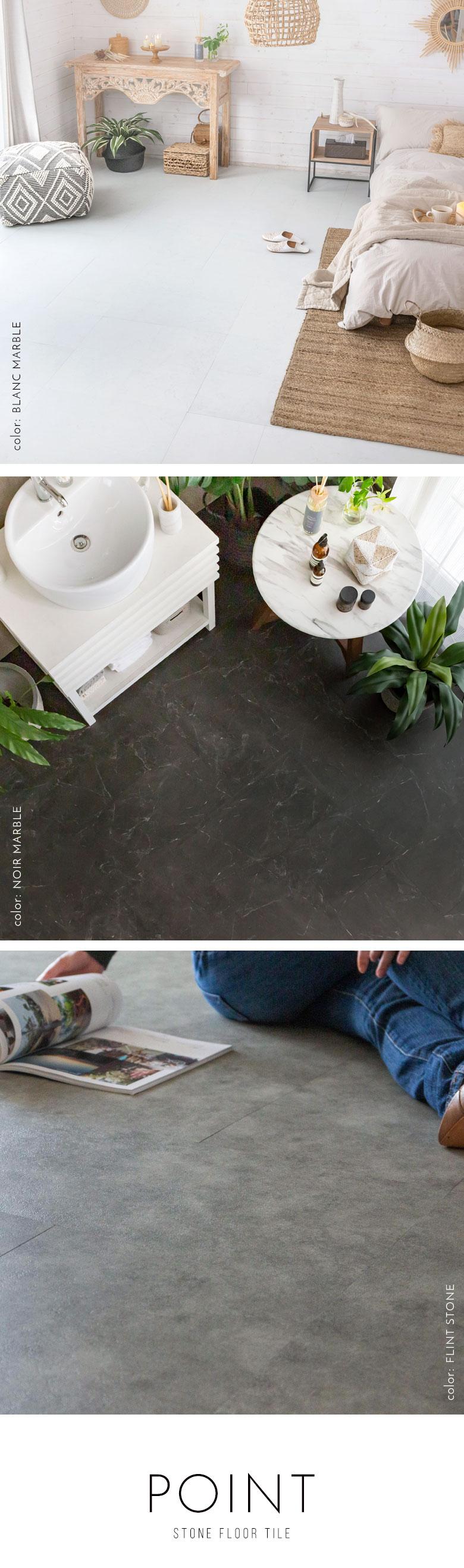 リアルな大理石柄の床シート