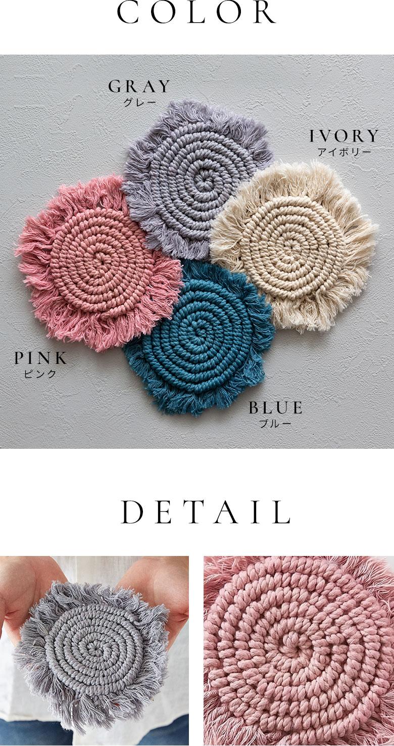 ピンク、グレー、アイボリー、ブルーのカラーバリエーション
